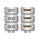 ステンレスタグプレート_ロゴ・番号プレート